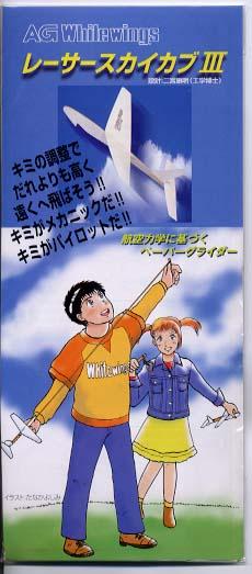 漫画 byたなかよしみ