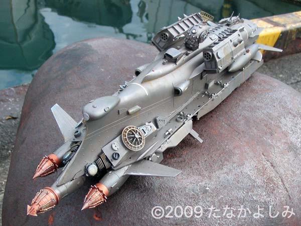 『海底軍艦 スルガ級 みずほ』