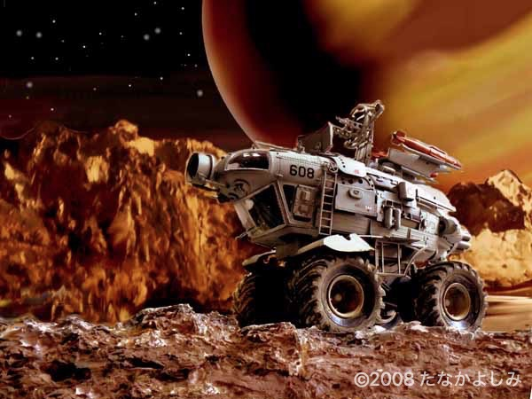 『宇宙戦車 ビートル3世』