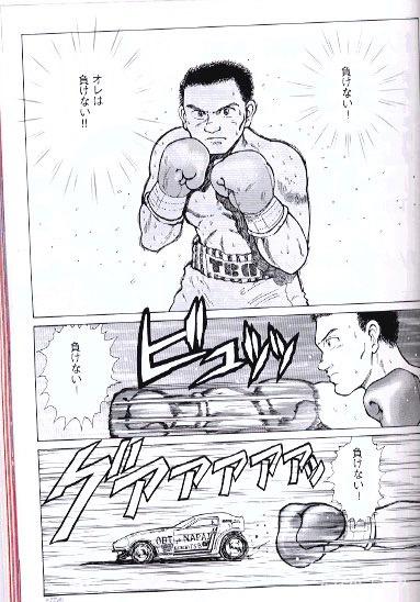 名チューナーは元ボクサー!